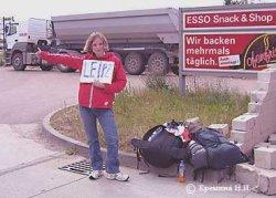 Германия – «Мекка автостопа»
