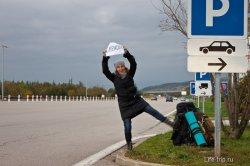 Специфика автостопа по-французски