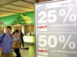 Германия. Не забываем про нужные и недорогие товары.