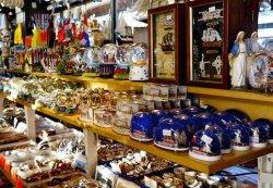 Голландские магазины